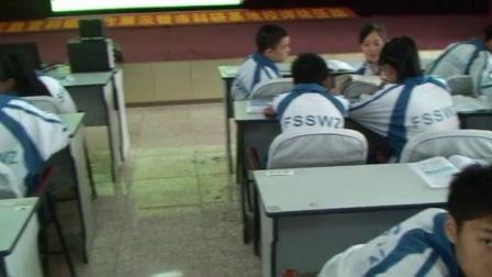 《中国人失掉自信力了吗》优质课(人教版语文九上第15课,胡小丹)