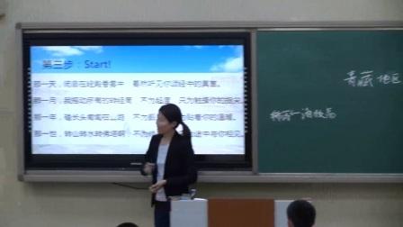 初中地理人教版八下《9.1   自然特征与农业》北京 刘迎