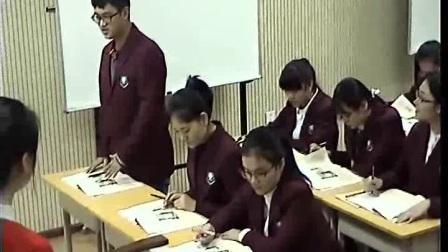 《装在套子里的人》2016人教版语文高二,郑州市第74中学:张星星
