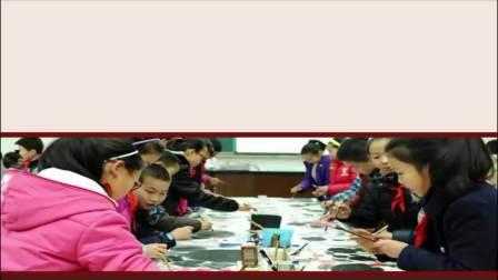 浙美版美术五年级《映日荷花别样红》课堂教学视频实录-曹锋
