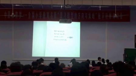 《包装高手》小学数学五年级优质课视频-全国小学教育名家课堂-台湾房昔梅
