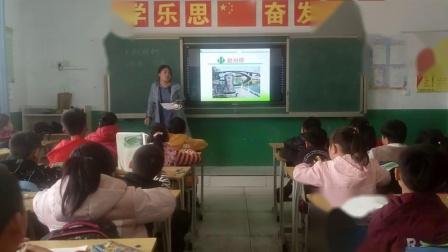 《11 赵州桥》部编版小学语文三下教学视频-河北邢台市_清河县-刘兴娜