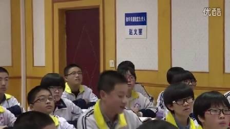 人教版初中思想品德九年级《造福人民的经济制度》天津陈静