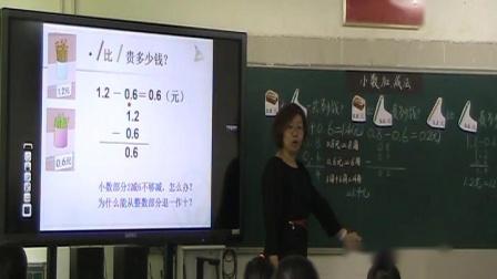 《7 小数的初步认识-简单的小数加减法》人教2011课标版小学数学三下教学视频-广东广州市_海珠区-李颖
