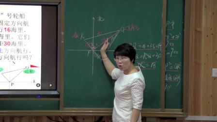 人教2011课标版数学八下-17.2《勾股定理及其逆定理的综合应用》教学视频实录-吴莉