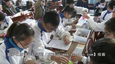 2015年江苏省高中物理优课评比《弹力》教学视频,郑慧玉