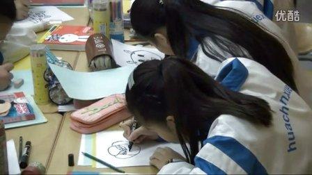 初中美术人教版七年级第2课《亲切的使者》天津曹丽丽