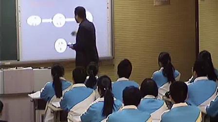 《集合的含义》人教版数学高一,郑州四中:孙志明