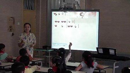 人音版二年级音乐《过新年》教学视频-第六届白板教学SMART杯三等奖教学视频