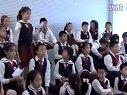 小学四年级音乐优质课视频《动物狂欢节-乌龟》_蒲娜