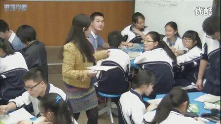 深圳2015优质课《wailiy》外研版高二英语,深圳第二实验学校:伍春华