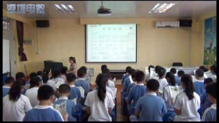《采茶扑蝶》教学课例-花城版音乐五年级,中海怡翠学校:柴琳