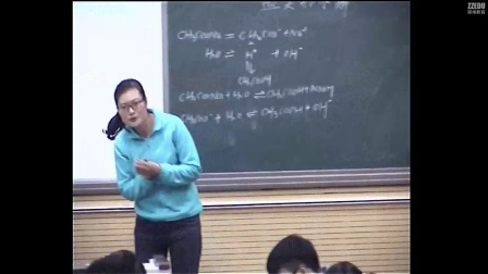 《盐类的水解》人教版高二化学-郑州回中:李君