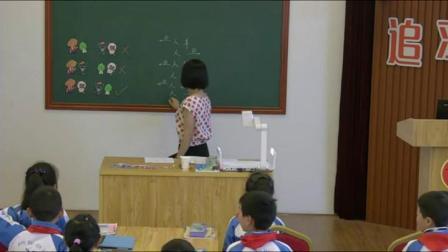 《8 数学广角——搭配(二)-稍复杂的组合问题》人教2011课标版小学数学三下教学视频-湖南常德市_临澧县-郝芳芳