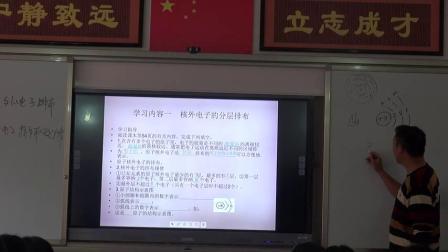 浜烘��璇炬����-2011��瀛�涔�涓�-3.2.2����瀛��稿��靛������甯���璇惧����瀛�瀹�褰�