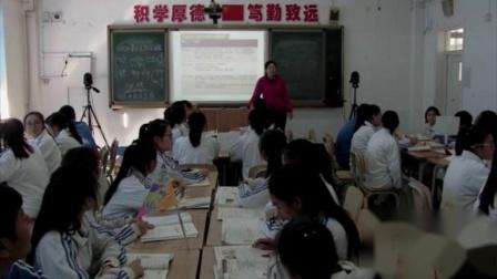 岳麓版高中历史选修一第二单元第6课《北宋王安石变法》课堂教学视频实录-李晓慧