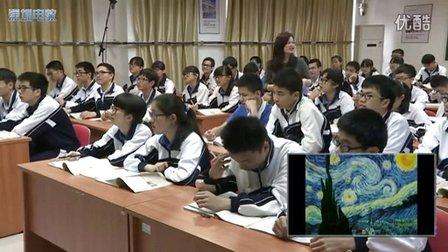 深圳2015优质课《B6M4 Music》高二英语,平冈中学:曾萌