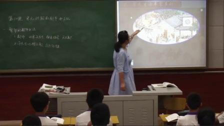 部编版初中历史七下《第12课 宋元时期的都市和文化》天津杨平