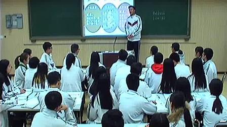 《做好就业与自主创业的准备》人教版高二政治,郑州四十七中:崔杨柳