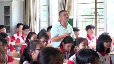 人教2011课标版物理 八下-8.3《摩擦力》教学视频实录-程祖斌