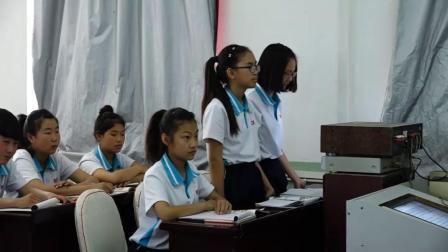 人教版英语九年级Unit 5 Section B(1a-1d)教学视频实录(关清)