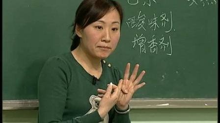 《我们的食物安全吗》苏教版科学四年级-南京市渊深港小学:任波