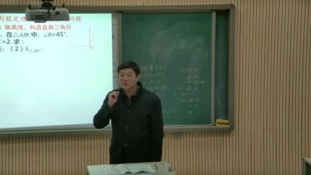 人教2011课标版数学八下-17 复习课《习题训练》教学视频实录-蔡勇