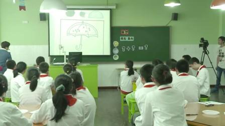 浙美版美术六下第5课《奇思妙想》课堂教学视频实录-金月红