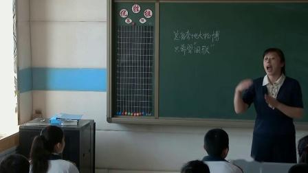《中国人失掉自信力了吗》优质课(人教版语文九上第15课,徐春艳)