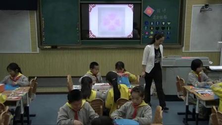 小学美术人美版四下《第18课 靠垫设计》北京钱海乐
