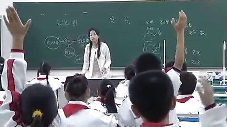 三年级科学教科版《我们周围的空气》_课堂实录与教师说课