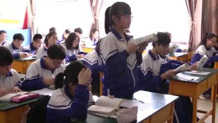 《中国人失掉自信力了吗》优质课(人教版语文九上第15课,安玲)