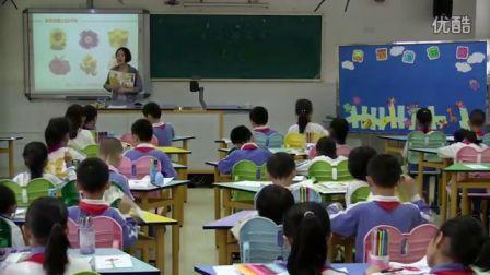 《美丽的花园》教学课例-岭南版美术二年级,荔园小学:李开