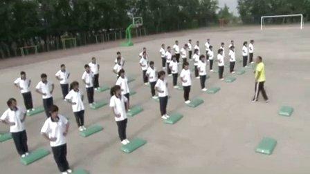 初中八年级体育《踏板操》教学视频,体育名师工作室教学视频