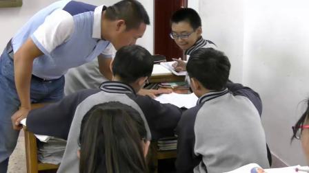 人教课标版-2011化学九上-3.2.2《原子核外电子的排布》课堂教学实录-周素全