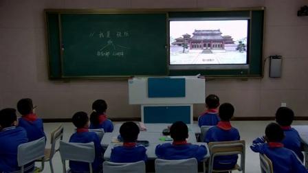 小学道德与法治部编版二下《11 我是一张纸》内蒙古贾天玉