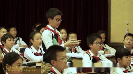人教版数学五下《长方体、正方体表面积的练习》课堂教学视频实录-秦碧芳
