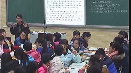 《西方人文主义思想的起源》人教版高二历史-登封市第二高级中学-张随芳