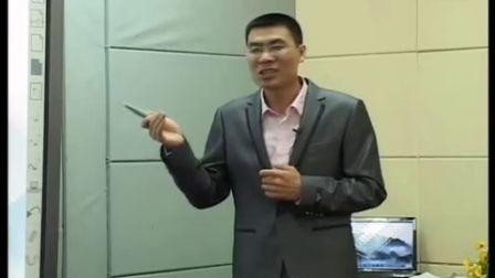 第五届电子白板大赛《蜀道难》(人教版语文高一,本溪市第三十六中学:赵雪飞)