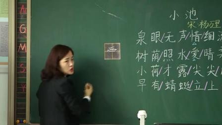 ��灏�姹����ㄧ���灏�瀛�璇���涓�涓�璇惧��瀹�褰�-�����藉北甯�_����姹���-寮�濞�