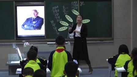 人教版小学数学六下《第6单元 图形的认识与测量》青海刘琴