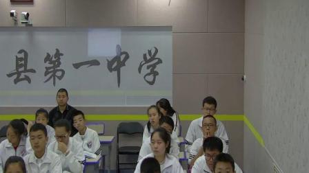 人教课标版-2011化学九上-3.2.1《原子的结构》课堂教学实录-宋春荣