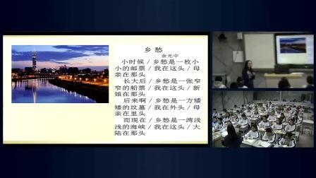 部编版初中历史七下《第18课 统一多民族国家的巩固和发展》四川吴方芳