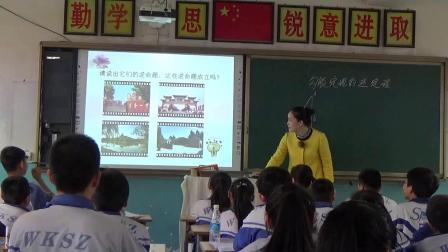 人教2011课标版数学八下-17.2《勾股定理的逆定理》教学视频实录-刘敏