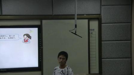 《8.总复习》人教2011课标版小学数学一下教学视频-重庆_开州区-韦林