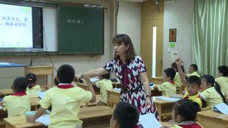 《妈妈睡了》部编版小学语文二年级优质课视频