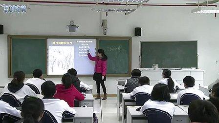 《气团和锋》高二地理优质课视频-深圳外国语学校边靖予