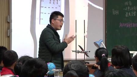华师大版科学七上7.2《昼夜与四季》课堂教学视频实录-俞涛