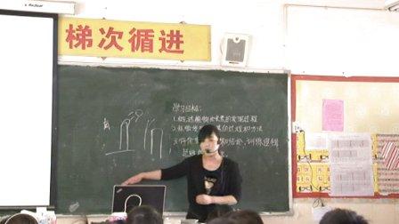 陕西省示范优质课《植物生长素的发现3-2》高一生物,西安市田家炳中学:张月