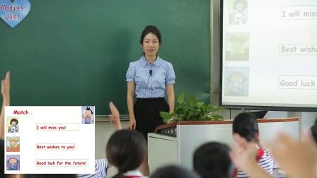 外研版(三起)小学英语六下Module9  Unit 1 Best wishes to you!四川刘然
